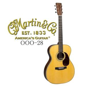 Martin OOO-28 【STANDARD SERIES】 マーティン アコースティック・ギター OOO28 g-sakai