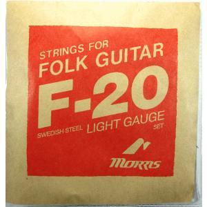 Morris F-20 Light Gauge モーリス フォークギター弦 ライト・ゲージ・セット|g-sakai