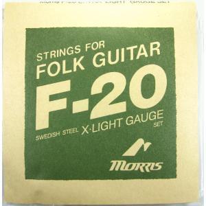Morris  F-20 Extra Light Gauge モーリス フォークギター弦 エクストラ...