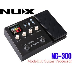 《※入荷しました。 在庫あります。》 NUX MG-300 Modeling Guitar Processor ニューエックス マルチ・エフェクター|g-sakai