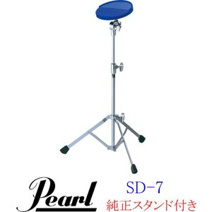 Pearl SD-7 プラクティスパッド