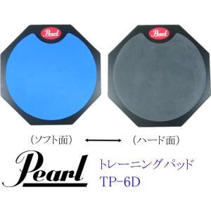 Pearl TP-6D パール トレーニング・パッド スネア・ドラム練習台 両面使える♪♪|g-sakai