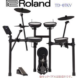 [※お取り寄せ商品] Roland 【TD-07KV】 V-Drums ローランド 電子ドラム・セット|g-sakai