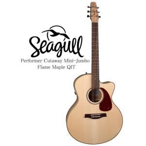 [※お取り寄せ商品] Seagull Performer Cutaway Mini Jumbo High-Gloss Flame Maple QIT シーガル エレアコ・ギター|g-sakai