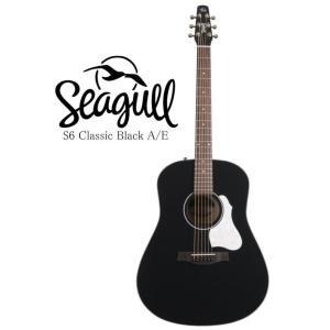 [※お取り寄せ商品] Seagull S6 Classic Black A/E シーガル エレアコ・ギター|g-sakai
