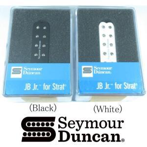 Seymour Duncan SJBJ-1b(bridge)  JB Jr. For Stratocaster セイモア・ダンカン ストラトキャスター ブリッジ シングルコイルサイズ ハムバッカー ピックアップ g-sakai