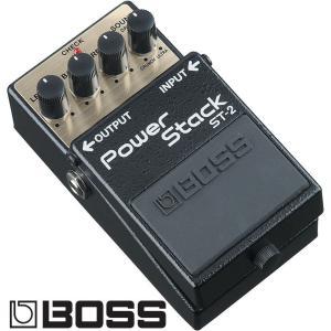 BOSS ST-2  Power Stack ボス 歪系エフェクター パワー・スタック