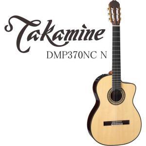 Takamine DMP370NC N タカミネ エレアコ エレガット ギター ハードケース付属|g-sakai