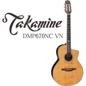 Takamine DMP670NC VN タカミネ エレアコ エレガット ギター ハードケース付属|g-sakai