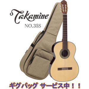 《※入荷しました。 在庫あります。》 Takamine NO.35S Classic Series タカミネ クラシック・ギター ※只今ギグバッグ サービス中!|g-sakai