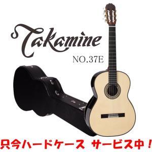 Takamine NO.37E Classic Series タカミネ クラシック・ギター ※只今ハードケース サービス中!|g-sakai