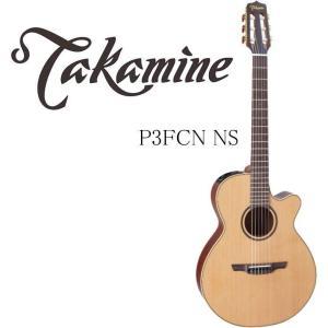 Takamine P3FCN NS タカミネ エレガット・ギター ハードケース付属|g-sakai