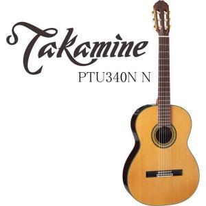 Takamine PTU340N N タカミネ エレアコ エレガット ギター ハードケース付属|g-sakai
