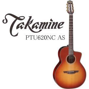 Takamine PTU620NC AS タカミネ エレアコ エレガット ギター ギグバッグ付属|g-sakai
