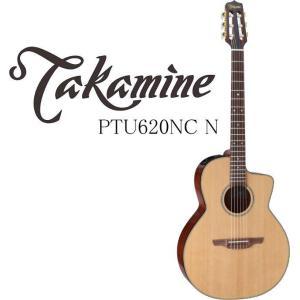 Takamine PTU620NC N タカミネ エレアコ エレガット ギター ギグバッグ付属|g-sakai