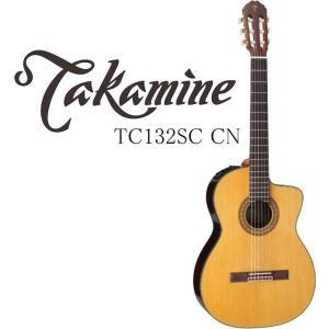 Takamine TC132SC CN タカミネ エレガット・ギター ハードケース付属|g-sakai