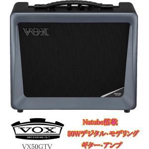 《※入荷しました。 在庫あります。》 VOX VX50GTV  ヴォックス ボックス デジタル・モデリング・ギター・アンプ|g-sakai