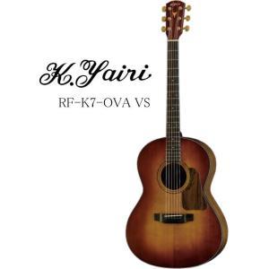 K.Yairi RF-K7-OVA / VS K.ヤイリ アコースティックギター|g-sakai