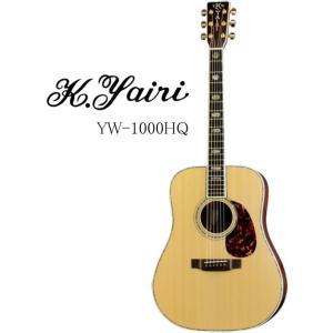 K.Yairi YW-1000HQ N K.ヤイリ アコースティック・ギター ハードケース付属|g-sakai