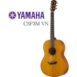 [※新製品 お取り寄せ商品] YAMAHA CSF3M 【VN】 ヤマハ エレクトリック・アコースティック・ギター|g-sakai