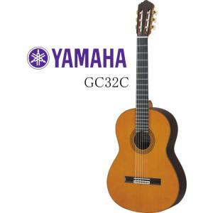 [※お取り寄せ商品] YAMAHA GC32C Classical Guitar ヤマハ クラシック・ギター 日本製 / Made in Japan|g-sakai