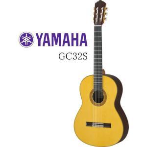 [※お取り寄せ商品] YAMAHA GC32S Classical Guitar ヤマハ クラシック・ギター 日本製 / Made in Japan|g-sakai
