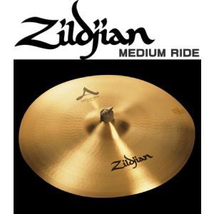 Zildjian A Zildjian Medium Ride 20