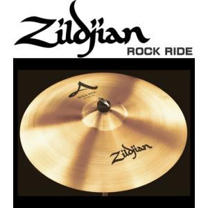 Zildjian A Zildjian Rock Ride 20