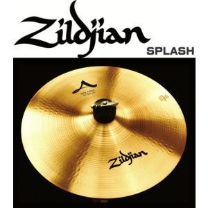 Zildjian A Zildjian Splash 8