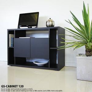 キャビネット/テレビ台/キャスター/ラックシェルフ/国産/GSシリーズ[GS-Cabinet120]|g-shape