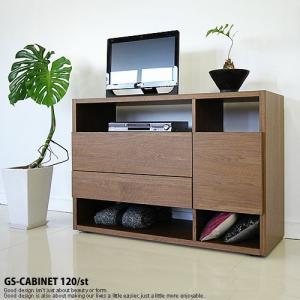 キャビネット/キャスター/テレビ台/木製 国産 [GS-Cabinet120st]|g-shape