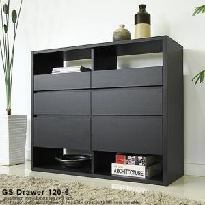 チェスト ドロワー キャビネット ダイニング 寝室 リビング収納 ウォールナット オーク ブラック 木製 国産 GSシリーズ[GS-Drawer 120-6]|g-shape