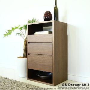 キャビネット/チェスト ドロワー 木製 国産 キャビネット GSシリーズ[GS-Drawer 60-3]|g-shape