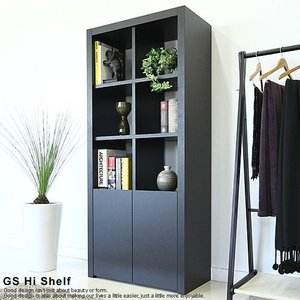 ハイシェルフ キャビネット オープンラック 扉収納 木製 国産 GSシリーズ[GS-80Hi Shelf]|g-shape