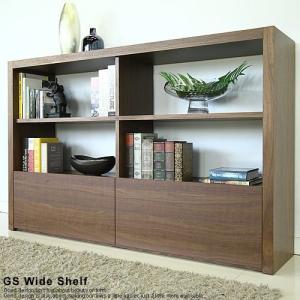 ワイドシェルフ ラック 引き出し キャビネット ダイニング 寝室 リビング収納 ウォールナット オーク ブラック 木製 国産 GSシリーズ[GS-180Wide Shelf]|g-shape