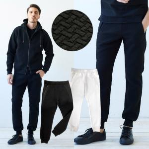 スウェット メンズ パンツ ジャガード スエットジャージ リブパンツ ホワイト ブラック 49050...