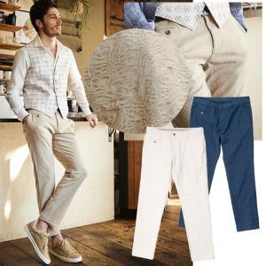 パンツ メンズ ストレッチパンツ ジャガード コットン ホワイト ベージュ ブルー 580552 g...