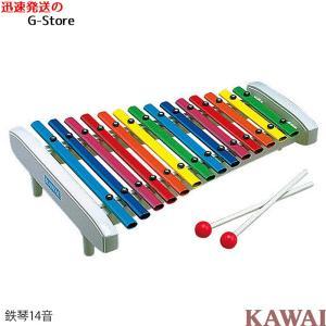 【18日までポイント10倍!】【ラッピング対応】カワイ パイプシロホン14S 1304 鉄琴 楽器玩具 おもちゃ KAWAI|g-store1