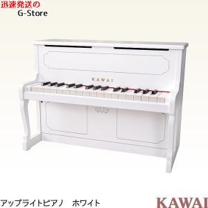【18日までポイント10倍!】【ラッピング対応】【特典付き】カワイ ミニピアノ アップライトピアノ 1152 ホワイト トイピアノ  KAWAI|g-store1