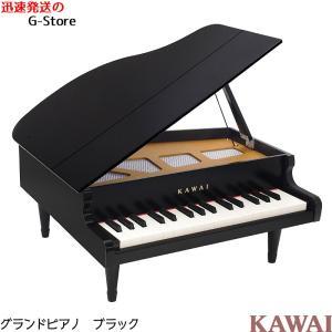 【18日までポイント10倍!】【ラッピング対応】【特典付き】カワイ ミニピアノ 1141 ブラック グランドピアノ 楽器玩具  おもちゃ ピアノ KAWAI|g-store1