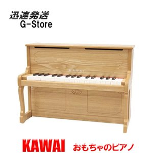 【18日までポイント10倍!】【ラッピング対応】【特典付き】カワイ アップライトピアノ 1154 ナチュラル KAWAI 河合楽器製作所 トイピアノ ミニピアノ|g-store1