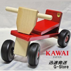 【送料無料】カワイ 乗用バイク 6030 乗り物玩具 おもちゃ 木製 バイク KAWAI|g-store1