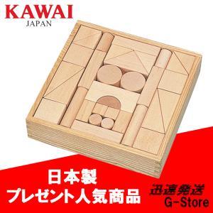【送料無料】KAWAI カワイ つみき 4012 知育玩具 おもちゃ 木製 積み木セット|g-store1