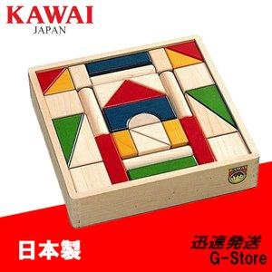 KAWAI カワイ カラーつみきB 4120 知育玩具 おもちゃ 木製 積み木セット|g-store1