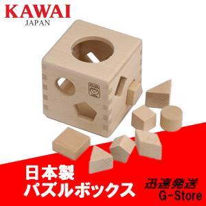 KAWAI カワイ パズルボックス 5031 知育玩具 おもちゃ 木製 パズル|g-store1