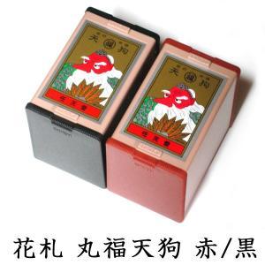 任天堂 花札 丸福天狗 赤 黒 セット Nintendo ニンテンドー カードゲーム g-store1