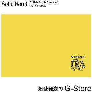 クロス 楽器 Solid Bond ソリッド ボンド PC-KY-DICE ダイス 横山健 デザイン Polish Cloth Dice メンテナンス クリーニング ケア|g-store1