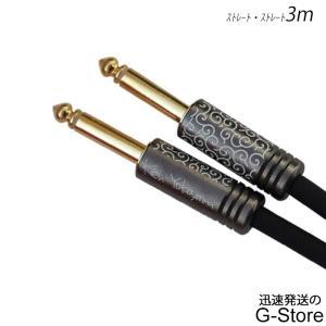 横山健シグネイチャー ギターケーブル SolidBond Ken Yokoyama Signature Guitar Cable SolidBond GC-KY-SS3m|g-store1