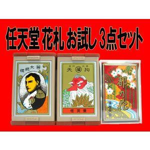 任天堂 花札 大統領 都の花 丸福天狗(赤)お試し 3点セット Nintendo/ニンテンドー カードゲーム g-store1