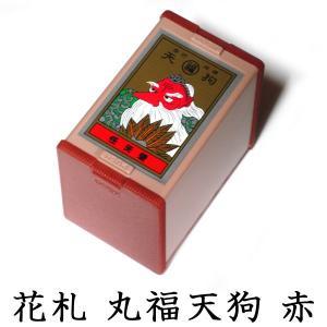 任天堂 花札 丸福天狗(赤) Nintendo/ニンテンドー カードゲーム